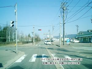 mywatari (4)