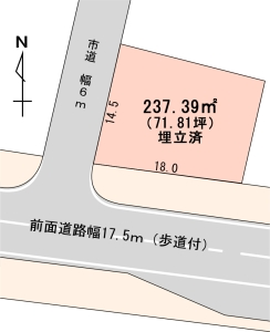二面4丁目 売土地 平面図