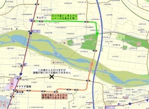 8号線から県立大-1