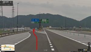 福井北出口