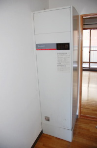 レジデンス森山 電気温水器